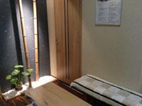 和の雰囲気の一社スタジオ